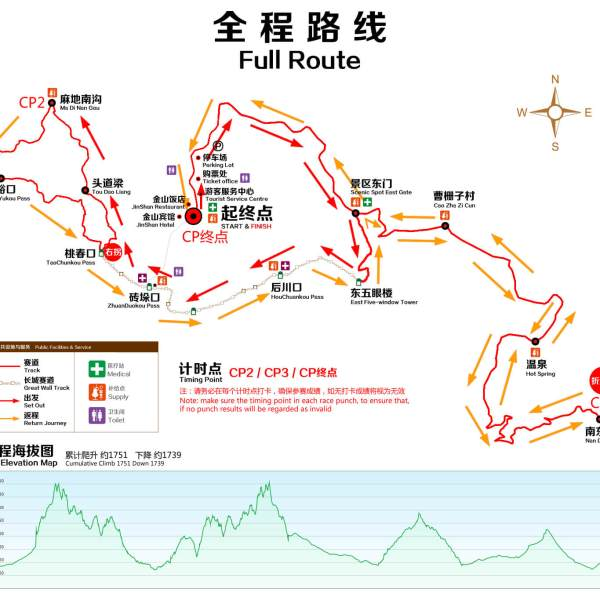 the-new-great-wall-marathon-15
