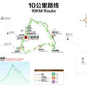 the-new-great-wall-marathon-17