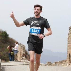 2017 New great wall marathon
