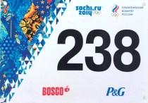 Олимпийский день 29.06.2013 (2014 м)