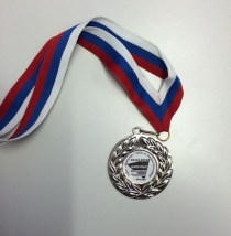 Impulse run medal