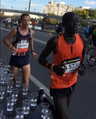 Moscow Marathon Leaders at 36km