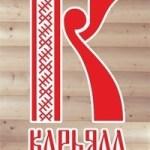 Karjala logo
