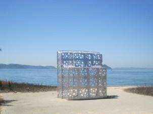 Benesse Art Site Naoshima.