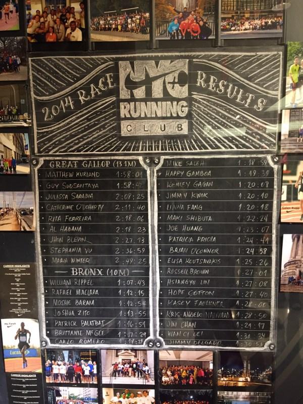 Nike Town Running Blog NYC