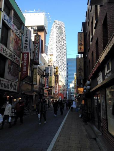 Shinjuku street - with view of the The Mode Gakuen Cocoon Tower