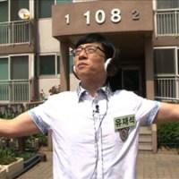 Yoo Jae Suk: le bon en tout de Running Man