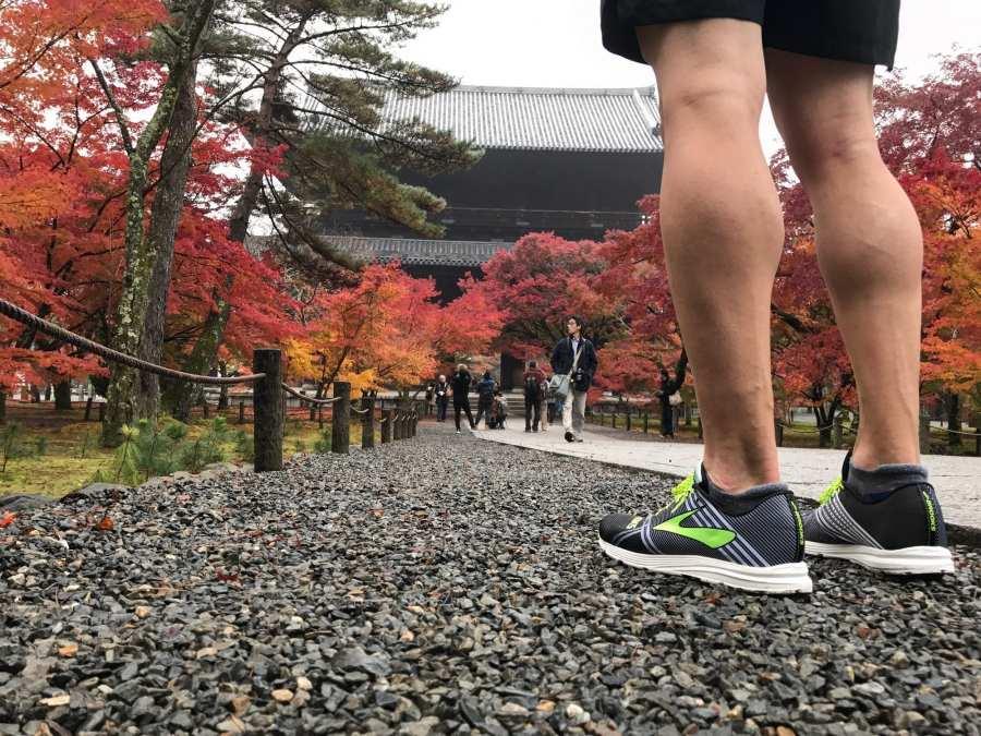 Run Japan 16