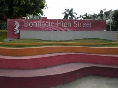Bonifacio High Street, the finish area of this LSD