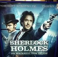 robert downey jr and jude law in sherlock holmes