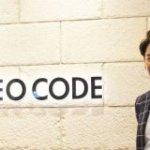 ジオコードが上場時に時価総額100億円を本気で実現するために。理論と行動が伴う人こそが目指す未来をつくる