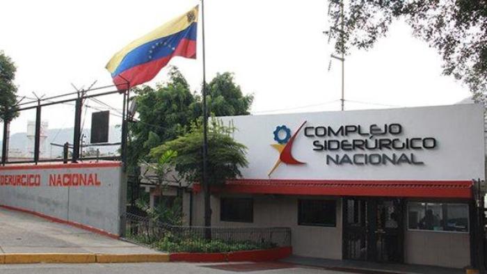 complejo-siderugico-nacional