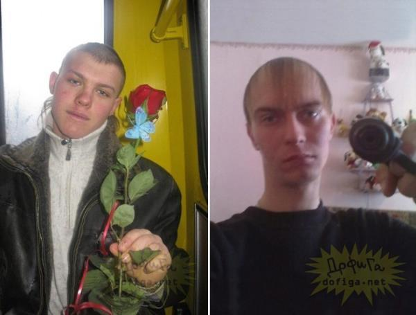 Russian Dating Photos Flower Or The Fun