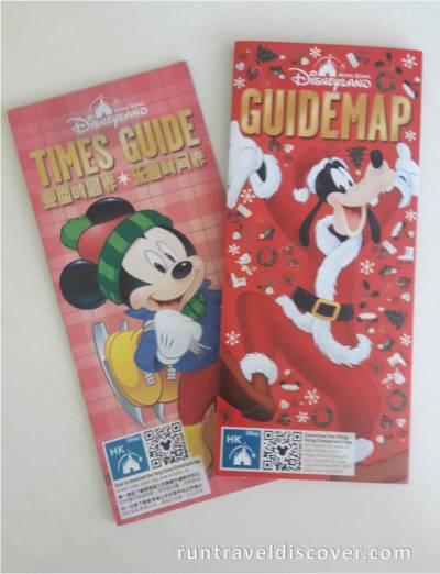Hong Kong Disneyland - Guides