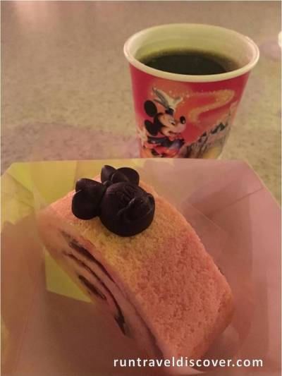 Hong Kong Disneyland - Birthday Cake
