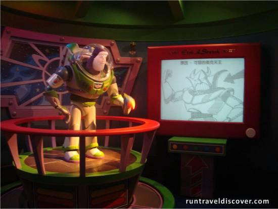 Hong Kong Disneyland - Astro Blasters