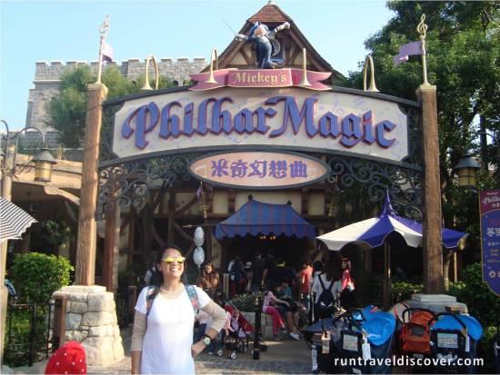 Hong Kong Disneyland - Mickey's PhilharMagic