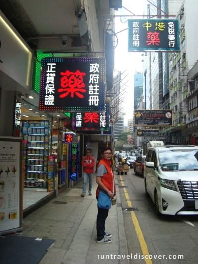 Hong Kong City Tour - Red Light District