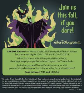 Walt Disney World Announces Late Fall Room Only Promotional Offer
