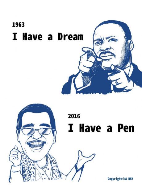 i-have-a-pen