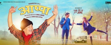 Exclusive interview with Director Anmol Gurung 9