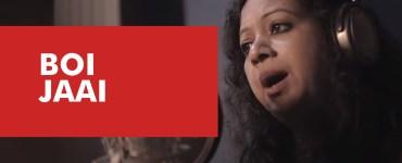 Boi Jaai | Tarali Sarma | Anupam Kaushik Borah | BORNODI BHOTIAI | Assamese Film Song 2019 6