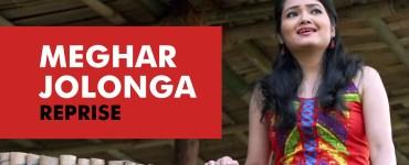 Meghar Jolonga by Pompi Gogoi - Reprised Version 9