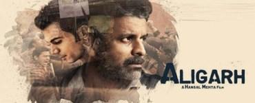 Aligarh (Hindi   2015) 4