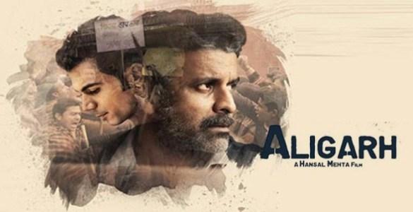 Aligarh (Hindi | 2015) 10