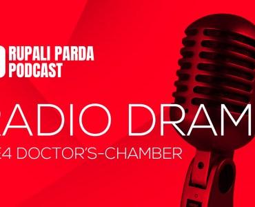 DOCTOR'S-CHAMBER | RUPALI PARDA PODCAST | RADIO DRAMA S1E4 3
