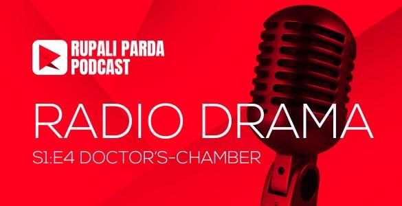 DOCTOR'S-CHAMBER   RUPALI PARDA PODCAST   RADIO DRAMA S1E4 2