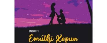 """দীক্ষু শৰ্মা ও চয়নিকা বৈশ্যৰ ন-ৰোমান্টিক গীত """"এমুঠি সপোন""""- 6"""