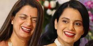 FIR against Kangana Ranaut and sister Rangoli Chandel 20