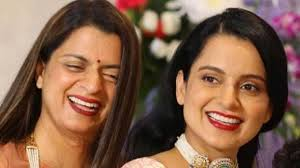 FIR against Kangana Ranaut and sister Rangoli Chandel 17