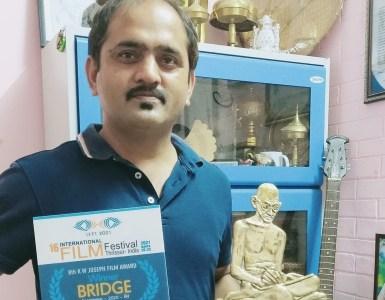 "16th Thrissur International Film Festival ত শ্ৰেষ্ঠ ছবিৰ পুৰষ্কাৰ ""ব্ৰীজ"" লৈঃ 20"