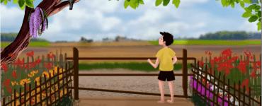 """সপোন শইকীয়া আৰু পাপলু চেতিয়াৰ নতুন যুঁটিয়ে দিলে """"কেতেকী"""" ৰ বিষাদৰ গাঁথাঃ 8"""