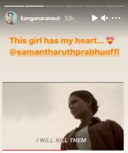 Kangana Ranaut is all praises for Samantha Akkineni; says 'This girl has my heart' 2