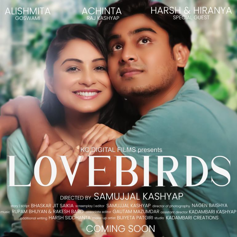 "KC Digital Films সাজু ""Love Birds"" ক; আছে নতুন যুঁটি; থাকিব নতুন টুইষ্টঃ 4"