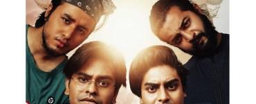 """কাইলৈ মুক্তি পাব অনন্ত তাছা প্ৰডাকচন বেনাৰত প্ৰাঞ্জল গৈয়াৰীৰ """"সুৰ-বাহিনী"""" 6"""