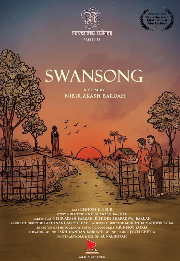 """নিবিড় আকাশ বৰুৱাৰ নতুন পৰিকল্পনা """"Swansong"""" লৈ আহিছে নতুন খবৰঃ 2"""