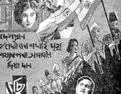 ১৯৪১-৫০ খ্ৰীঃ লৈ মুক্তিপ্ৰাপ্ত অসমীয়া ছবিৰ তালিকাঃ 13
