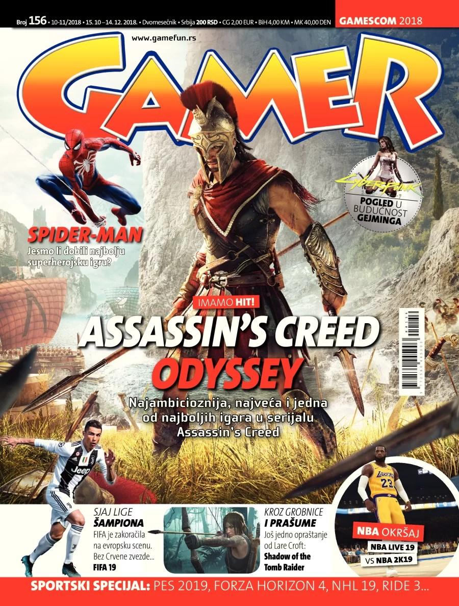 RUR Esports dodatak i u Gamer magazinu broj 156
