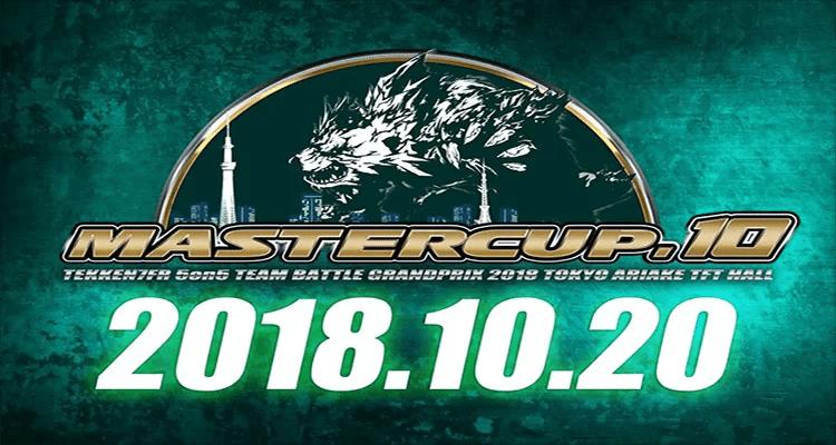 Tekken 7: Sutra počinje 10. jubilarni MASTERCUP, najveći timski tekken turnir