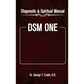 DSM 1