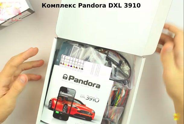 Πανδώρα DXL 3910.