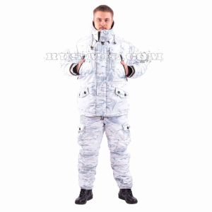 Membrane Gorka-winter suit in Multicam alpine