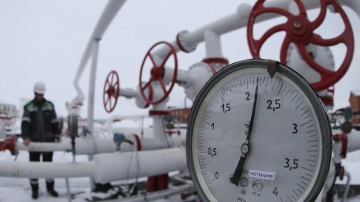 Украина обратилась к G7 за финансированием покупки российского газа