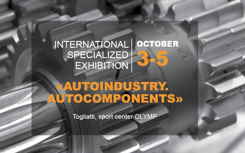 Autoindustry.Autocomponents 2018