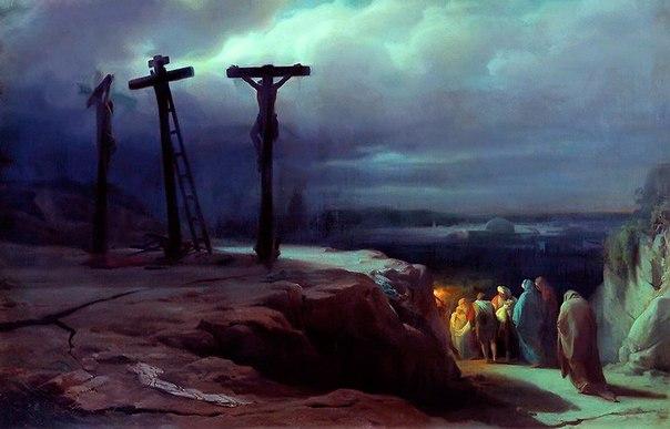 Казнь на кресте, распятие
