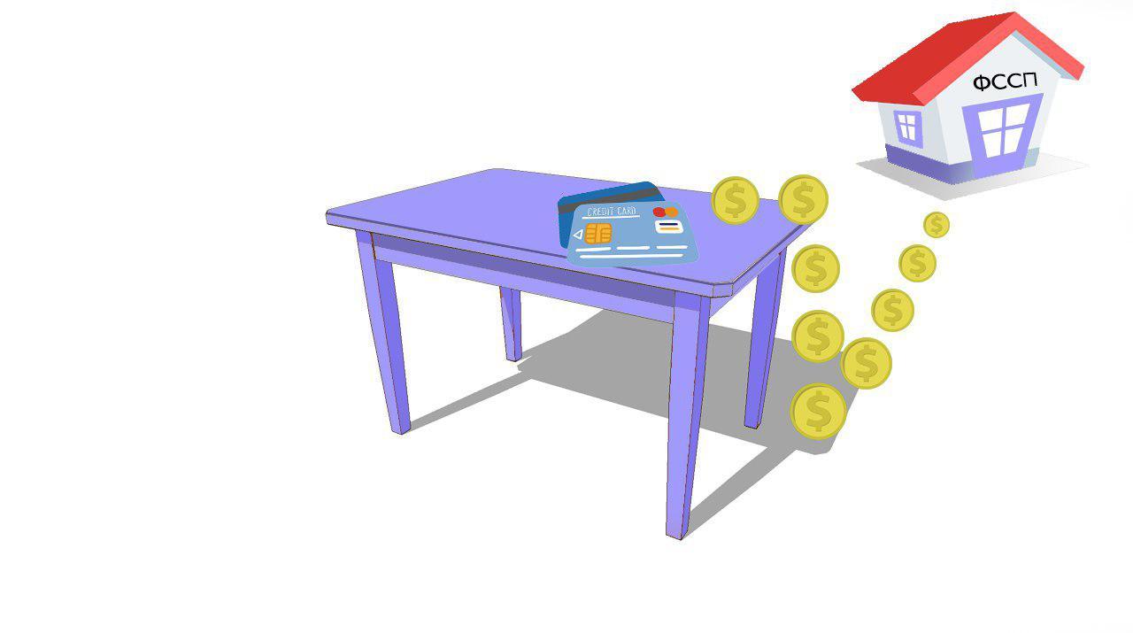 Приставы списывают деньги с банковских карт 2019
